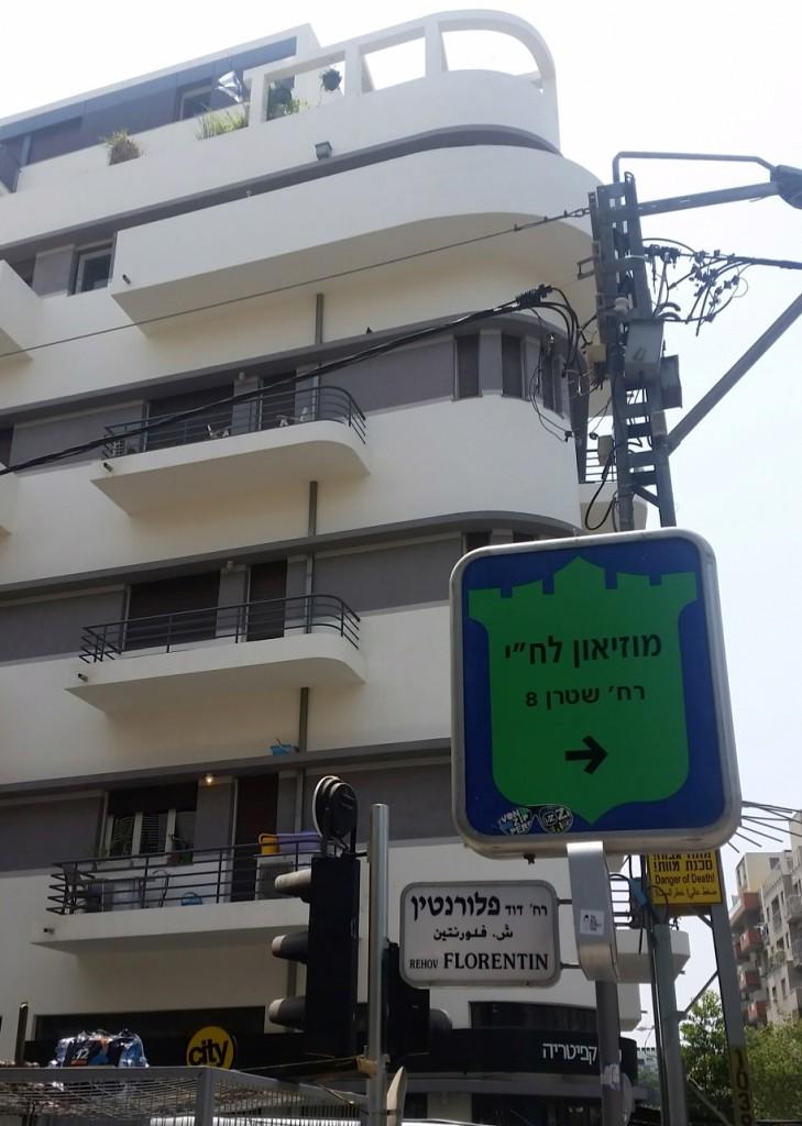 My_Stylery_Bauhaus_Architektur_Tel_Aviv (19)
