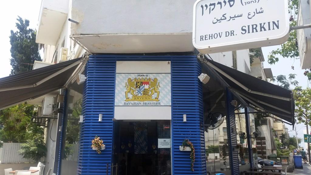 My_Stylery_Hotspot_Tel_Aviv_ (8)