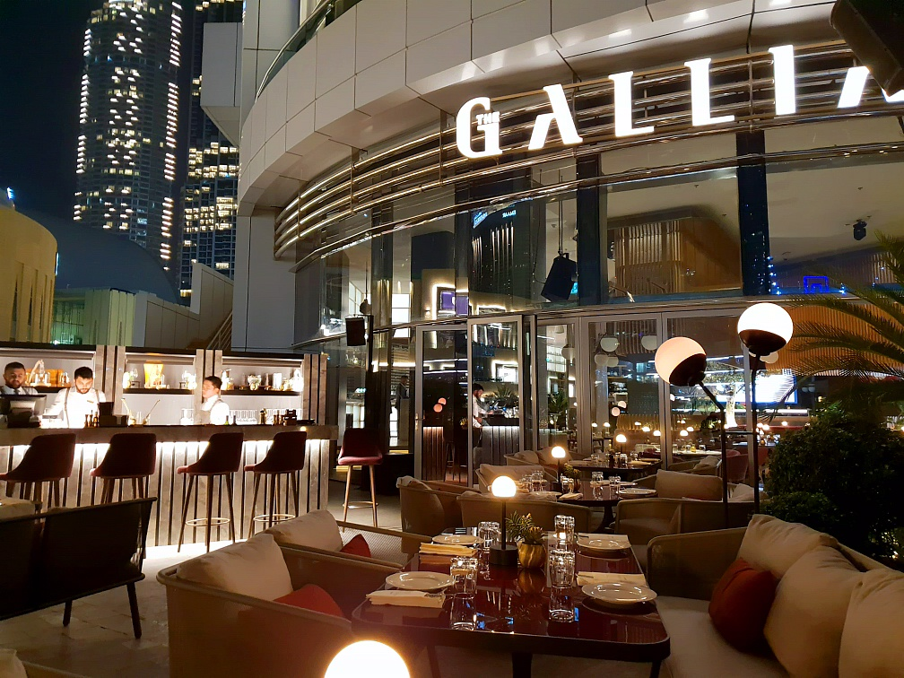 Dubai Galliard Brasserie